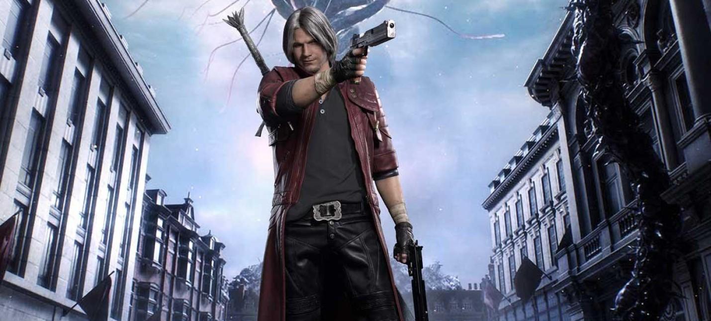 Capcom выпустит фигурку Данте в половину роста из Devil May Cry 5 за 316 тысяч рублей