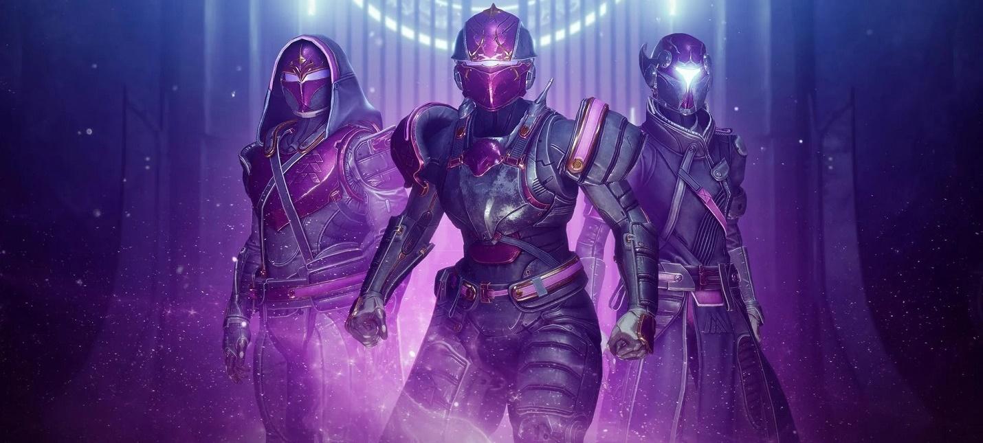 """В Destiny 2 временно отключили два экзотических элемента брони из-за дисбаланса в PvP и """"Гамбите"""""""