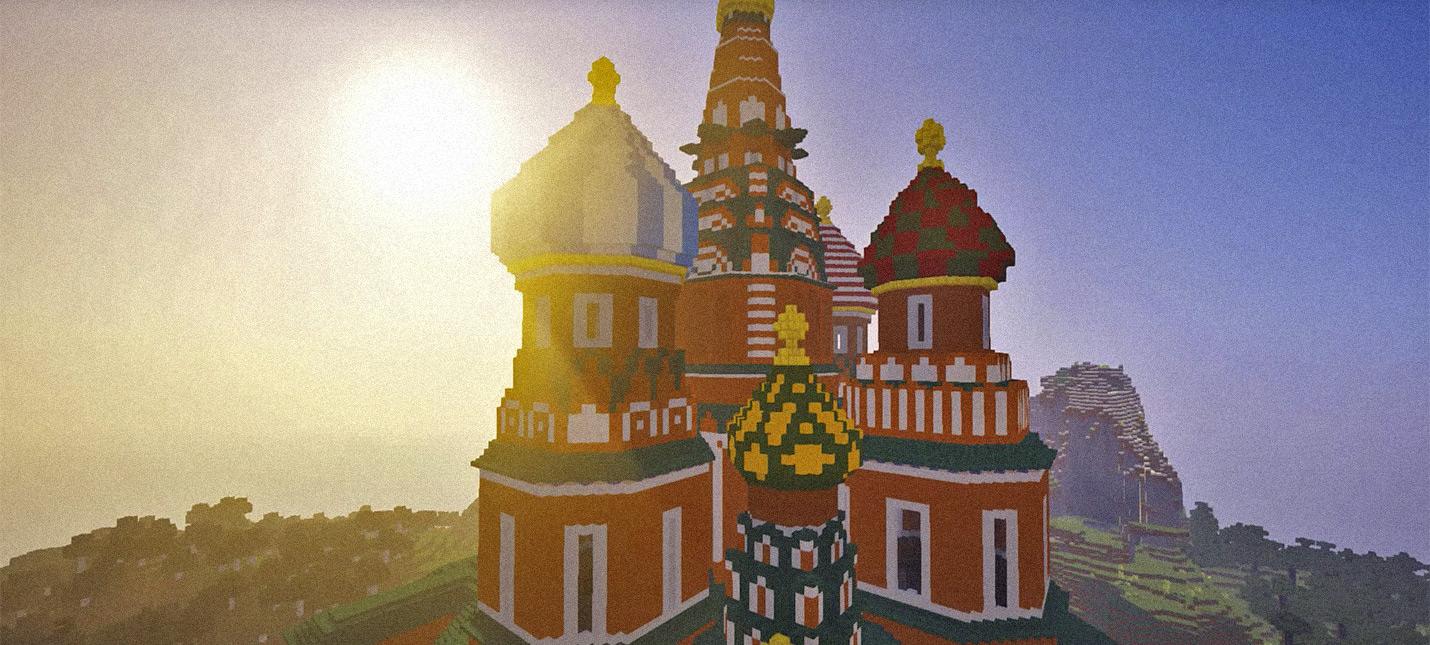 Игрок Minecraft воссоздает из блоков Чудеса Света из Civilization 6