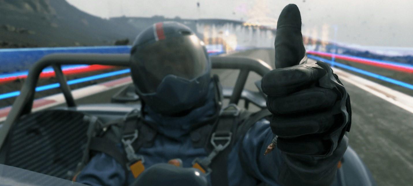 Релиз финального трейлера режиссерской версии Death Stranding состоится за день до презентации PlayStation