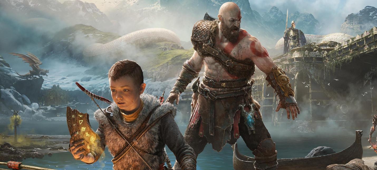 Слух: В God of War Ragnarok будет около 40 часов контента