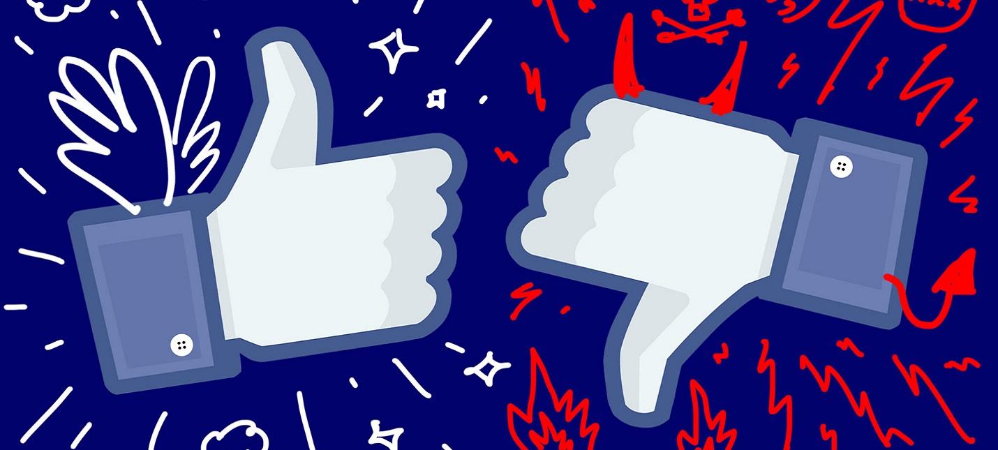 Facebook принесла извинения за ИИ, который отнес ролик с чернокожими к категории приматы