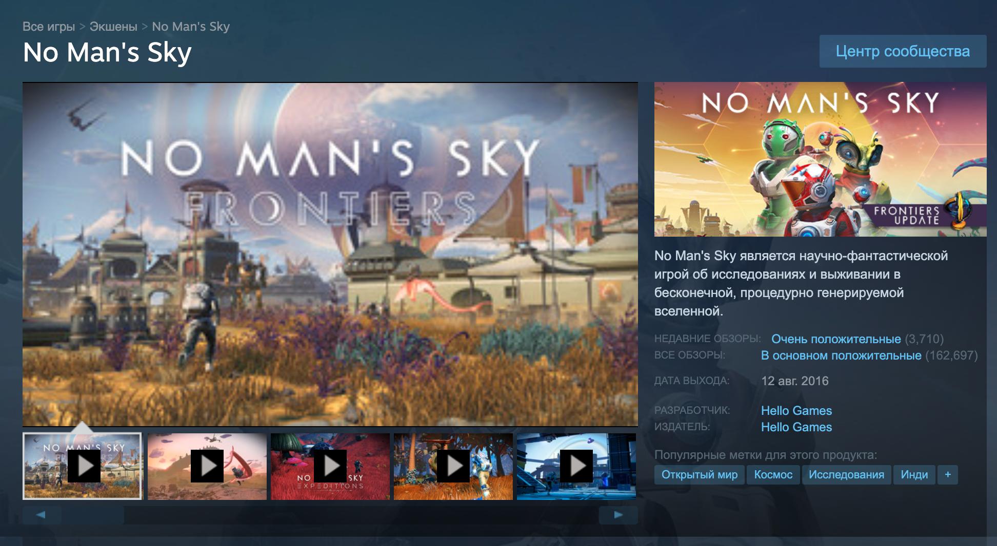 У No Man's Sky в Steam в основном положительные отзывы впервые с релиза