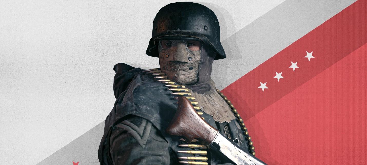 Прямая трансляция презентации мультиплеера Call of Duty: Vanguard — старт в 19:30 (МСК)