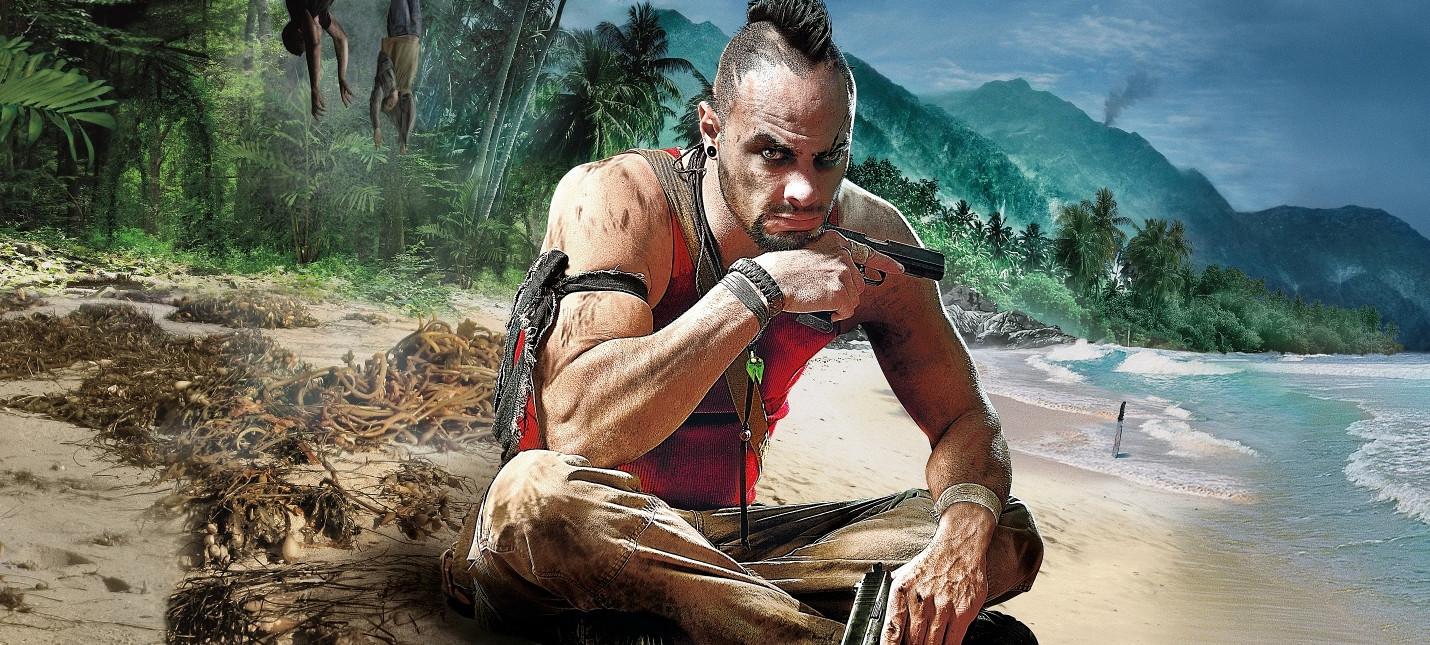 В Ubisoft Store стартовала осенняя распродажа и раздача Far Cry 3