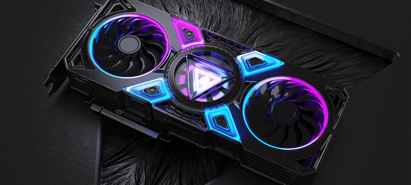Инсайдер: Видеокарта Intel Alchemist будет сопоставима с RTX 3070