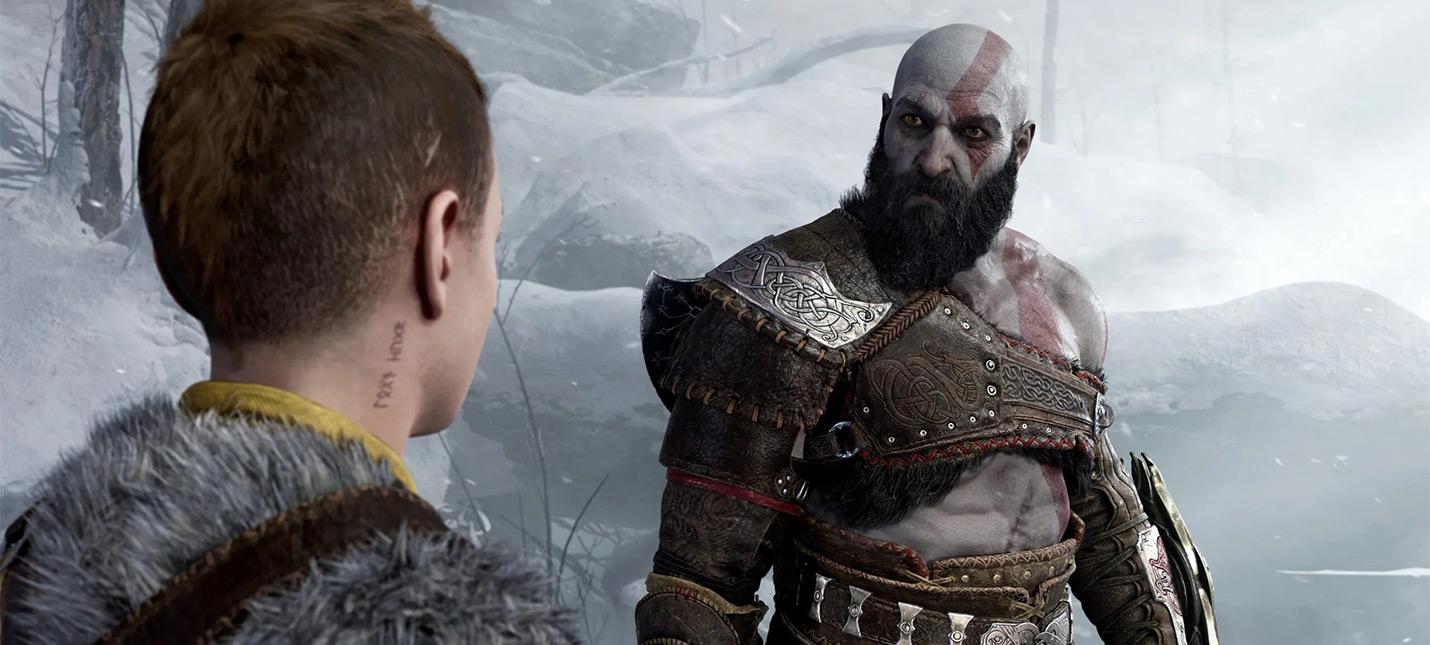 Первый трейлер God of War Ragnarok