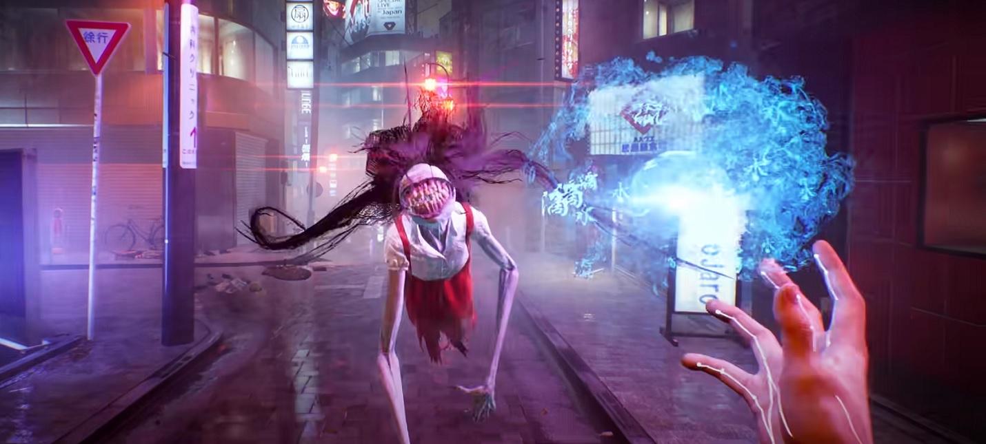 Японская крипота в трейлере GhostWire Tokyo