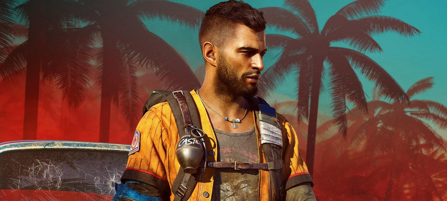 Новый трейлер Far Cry 6 посвящен особенностям PC-версии
