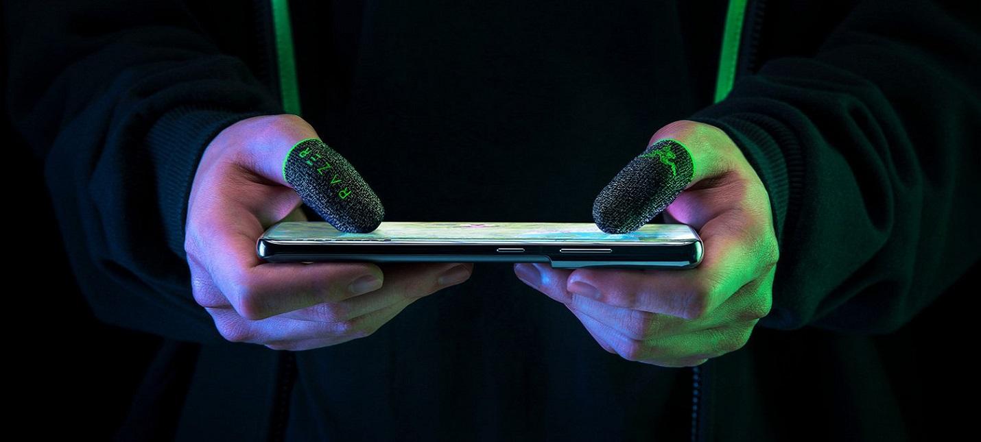 Razer выпустила геймерские насадки на пальцы