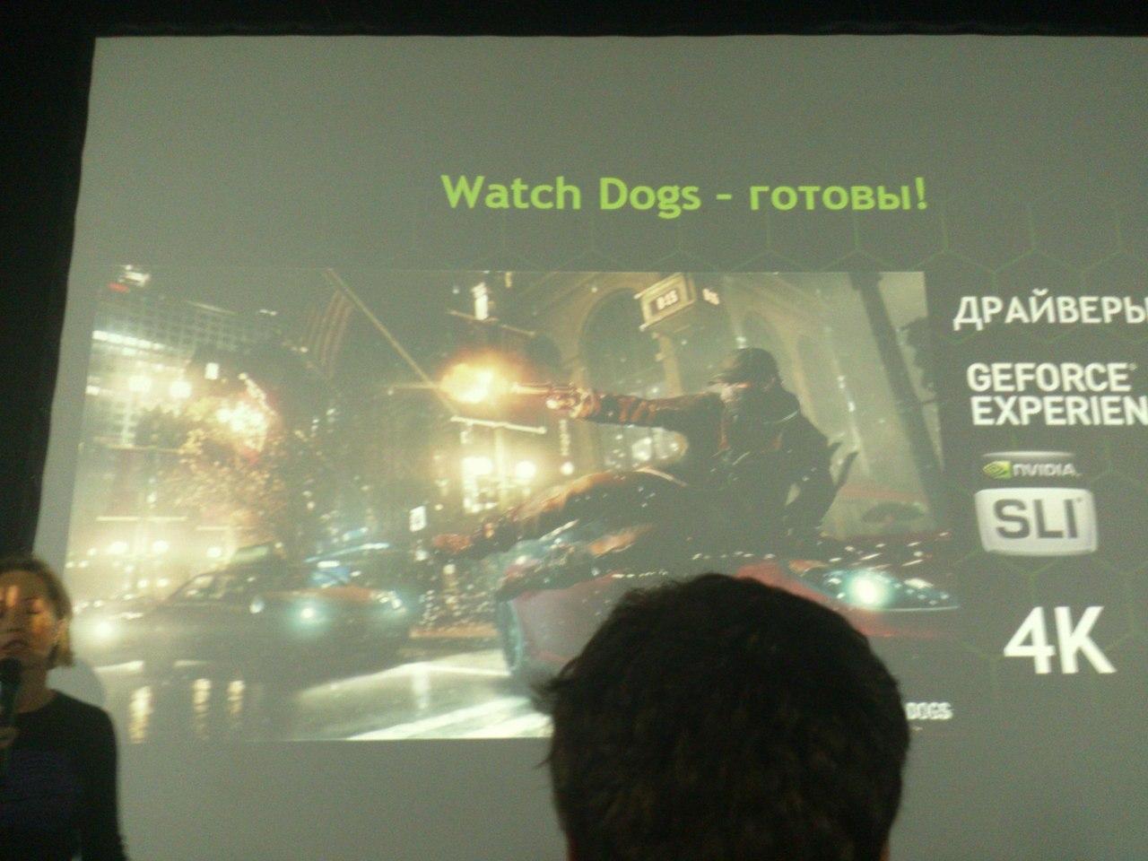 Watch dogs 2 системные требования на ноутбук
