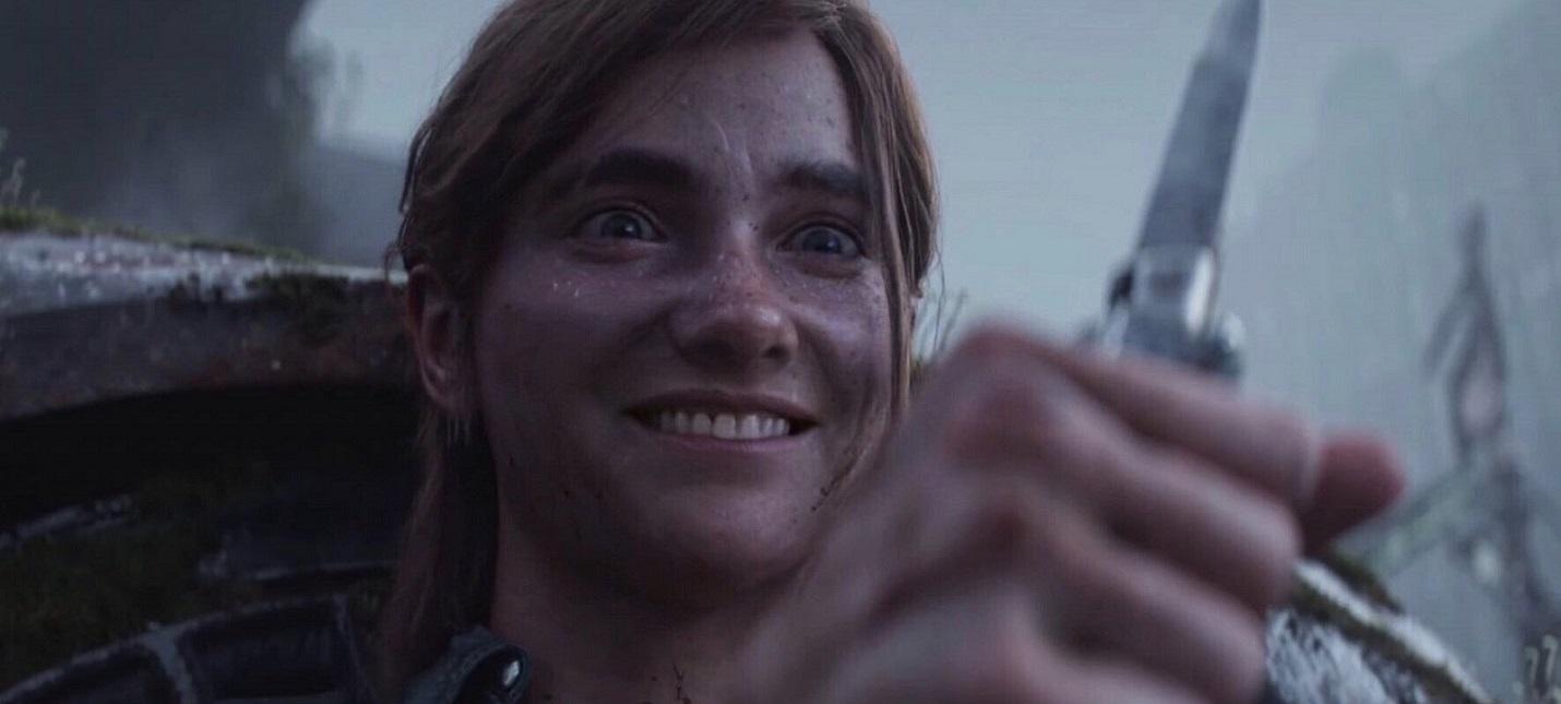 Naughty Dog подтвердила разработку мультиплеерного режима для The Last of Us: Part II