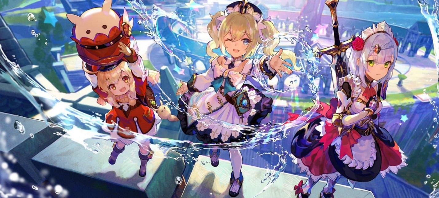 Genshin Impact отпраздновала день рождения — игроки недовольны подарками