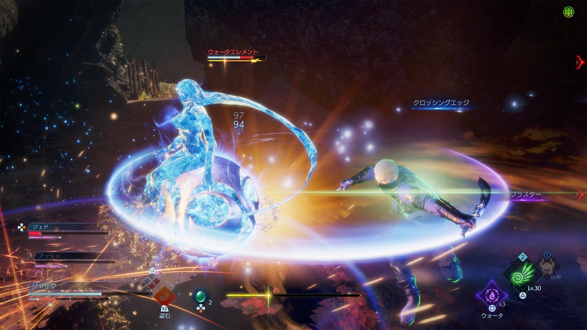 Боевая и ролевая системы, главные герои и мультиплеер в подробностях Stranger of Paradise: Final Fantasy Origin