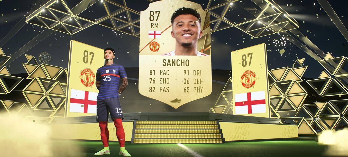 """EA заявила, что лутбоксы FIFA предоставляют игроку """"выбор"""" и делают геймплей больше похожим """"на реальный футбол"""""""
