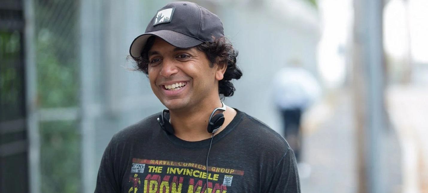 Следующий фильм М. Найта Шьямалана выйдет в феврале 2023 года