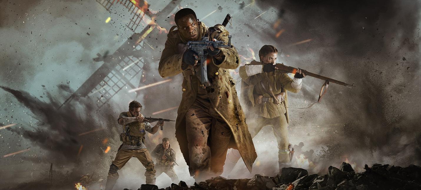 Слив нового античита для Warzone и Vanguard  часть плана Activision