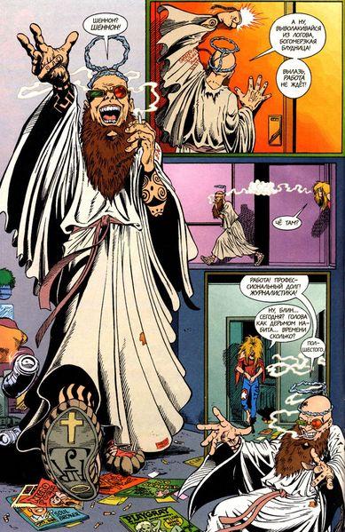 картинки из комикса образец 9