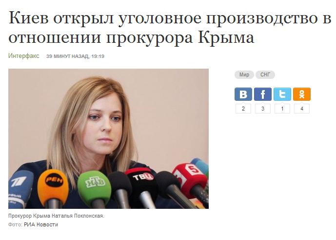 http://cdn.shazoo.ru/69215_nzj5qSOt0S_bezymyannyj.png