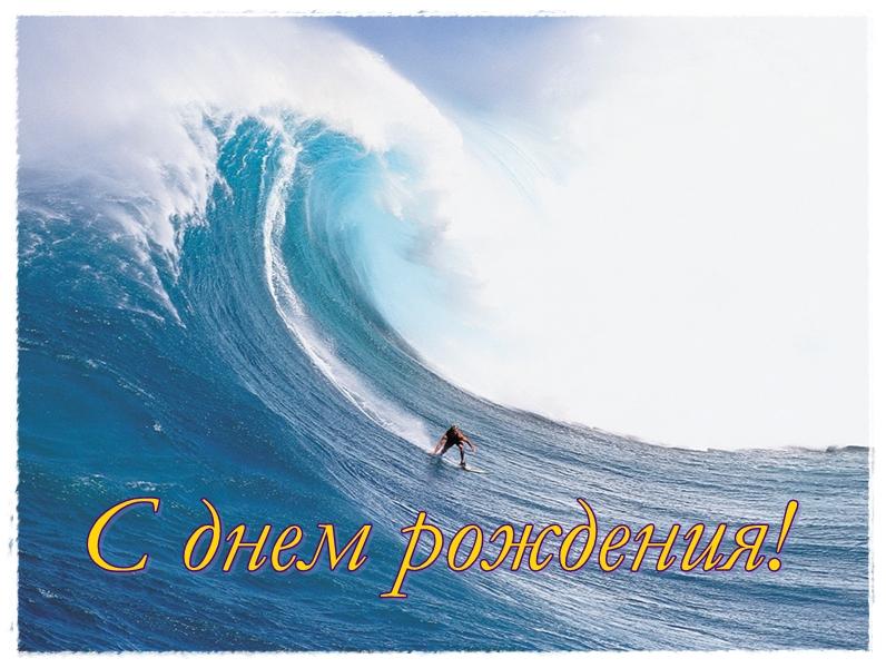 https://cdn.shazoo.ru/86312_2tB5zLWNF6_otkrytka_s_dnem_rozhdenija_muzhc.jpg