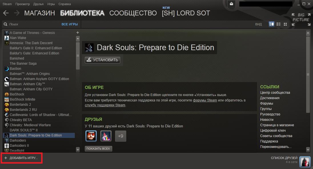 dark souls prepare to die edition windows live crack