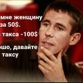 Vakhtang71