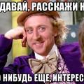 Kolentiev
