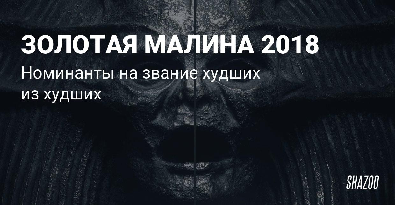 Трансформеры последний рыцарь фильм 2018