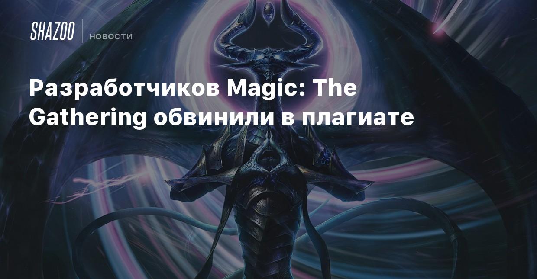 shazoo.ru