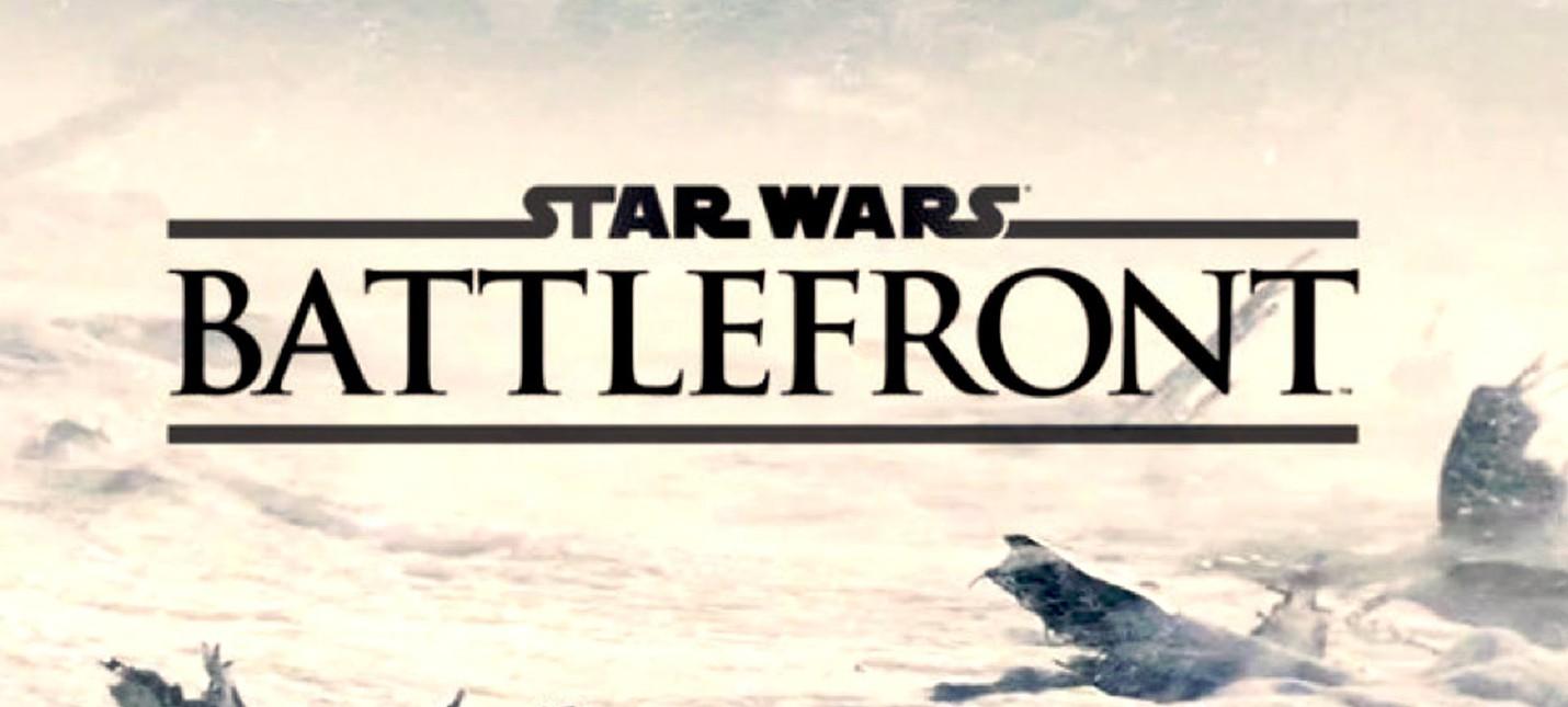 Выйграй Battlefront II