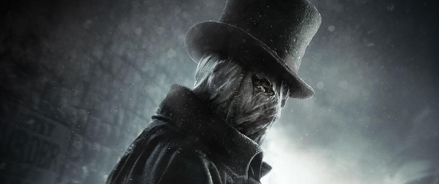 Дата выхода DLC Assassin's Creed Sindycate с Джеком Потрошителем