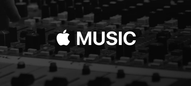 Студенты могут получить 50% скидку на Apple Music