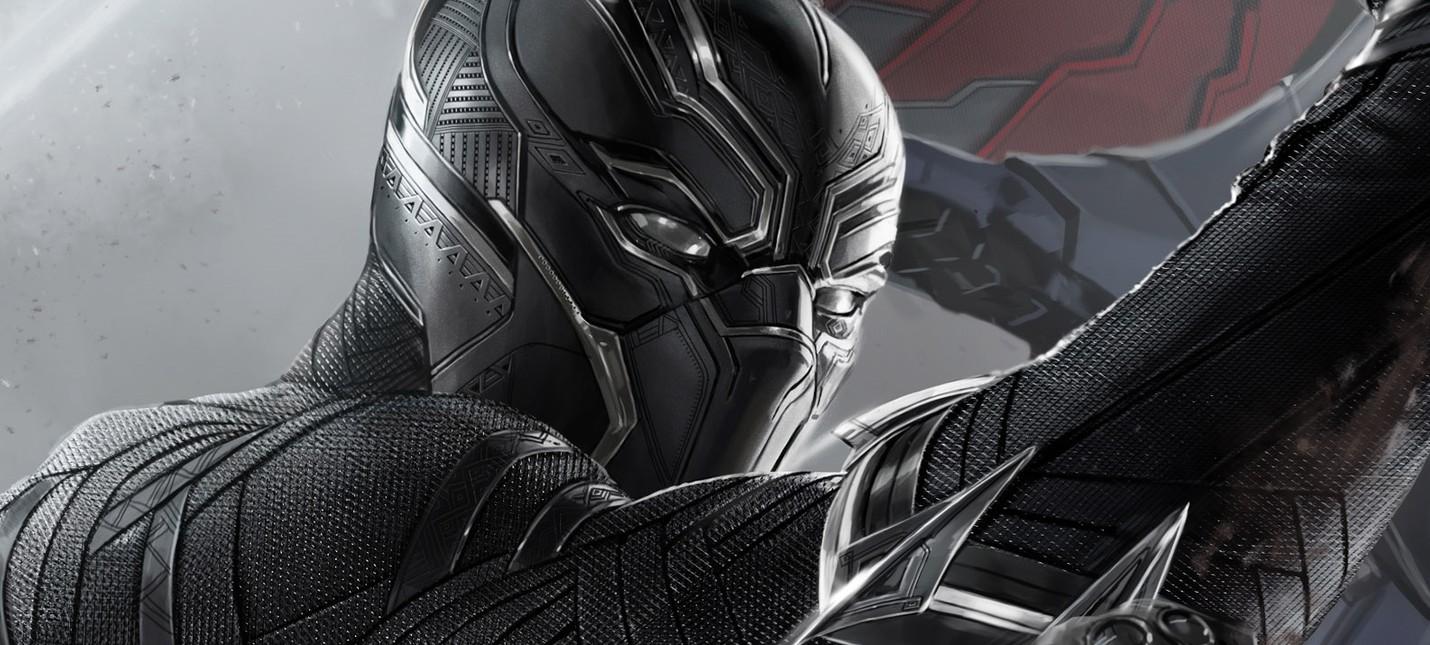 SDCC 2016: Персонажи Black Panther