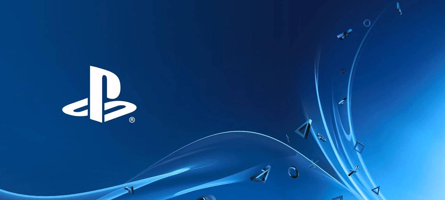 Sony повышает цену подписки на PS Plus, но не в нашем регионе