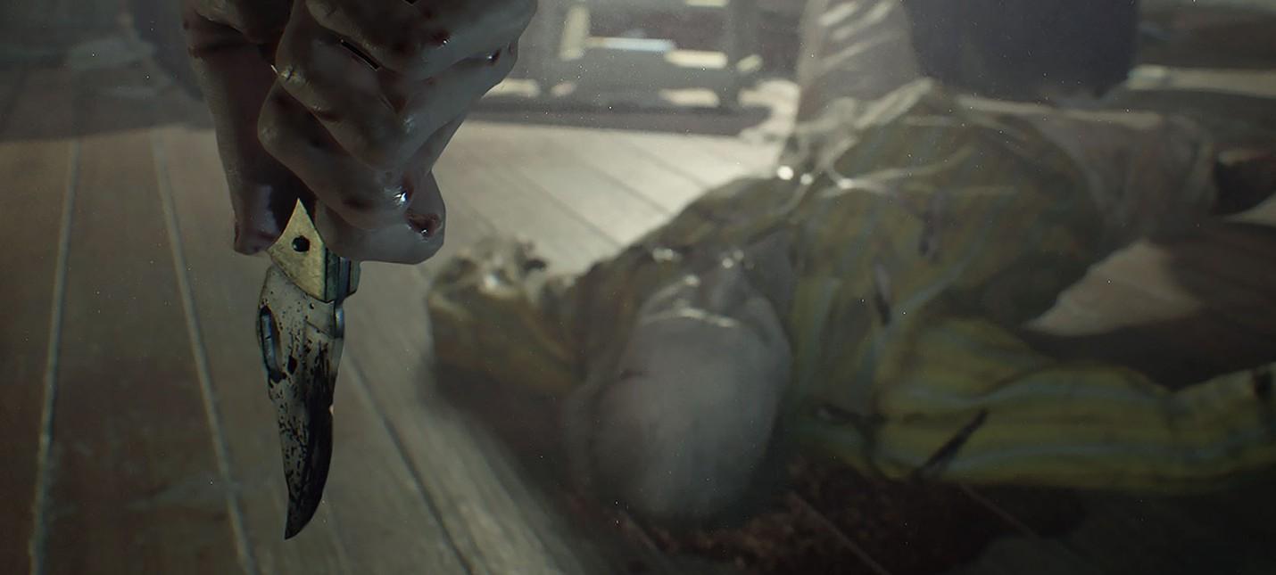 Новые скриншоты Resident Evil 7