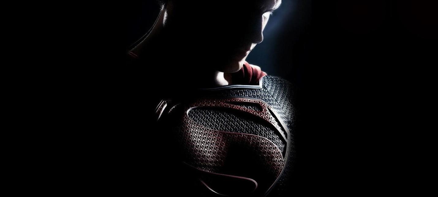 DC готовит второй сольный фильм о Супермене
