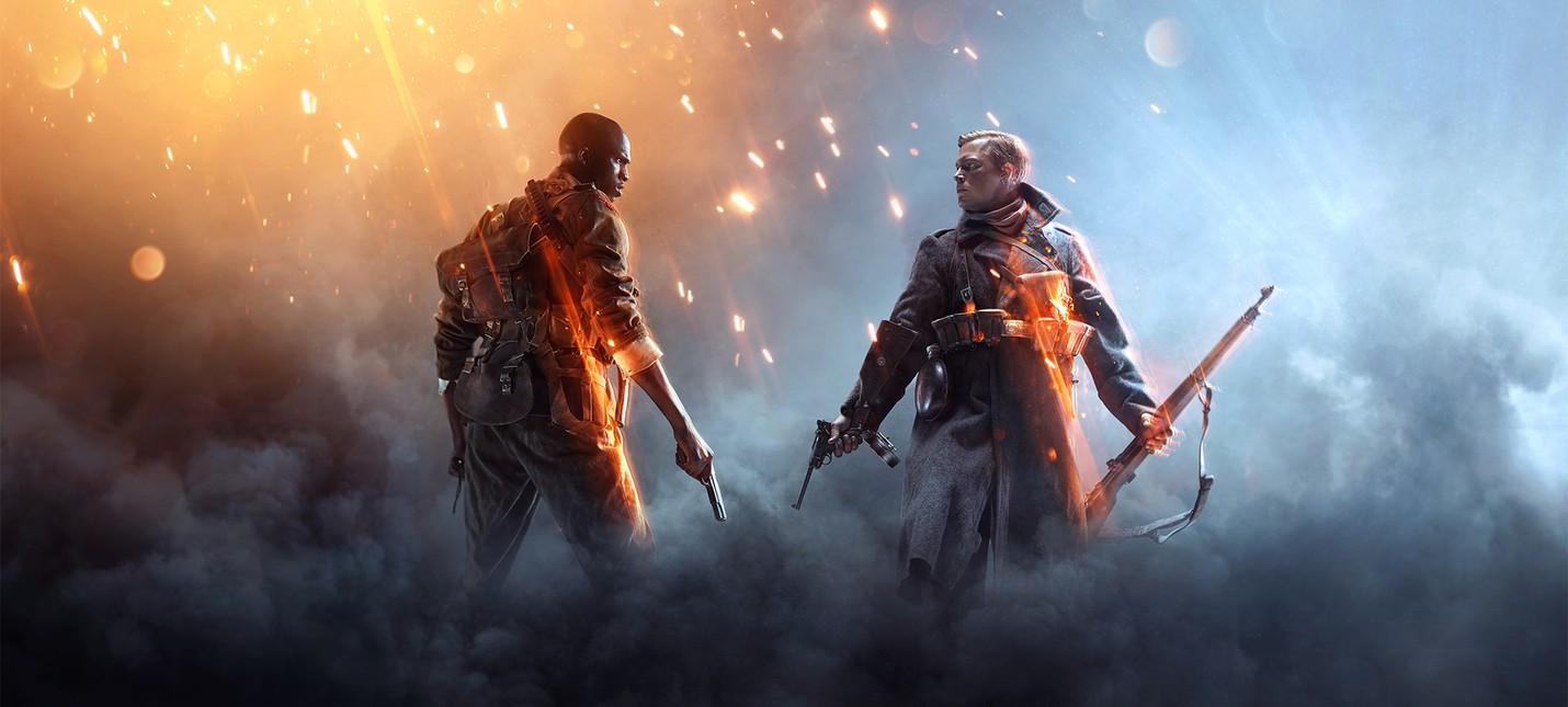 Вышел новый тизер кампании Battlefield 1