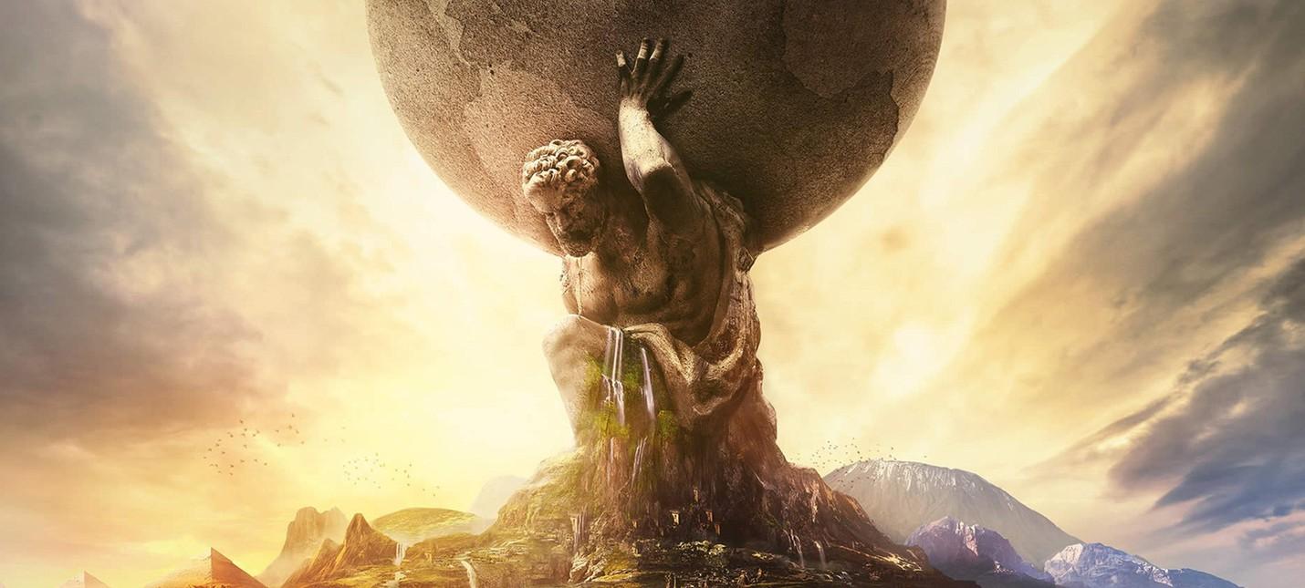 Релизный трейлер Civilization VI