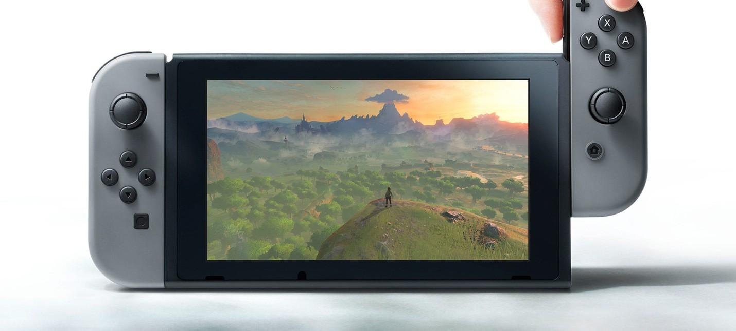 Nintendo Switch будет поддерживать движок Unreal Engine 4