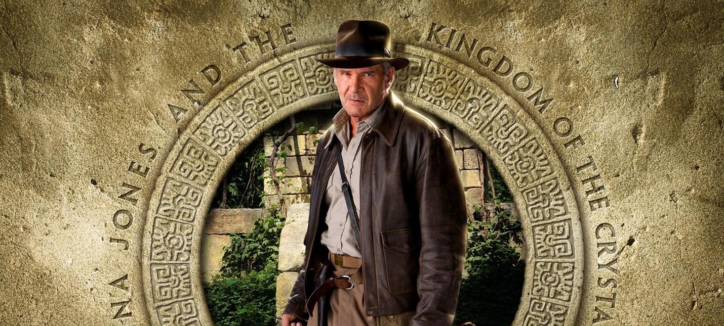 Джордж Лукас не связан с Indiana Jones 5