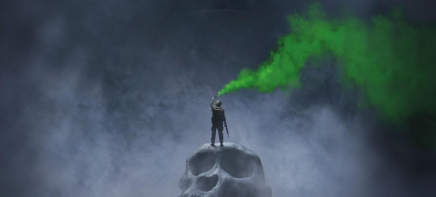 Новый  трейлер Kong: Skull Island