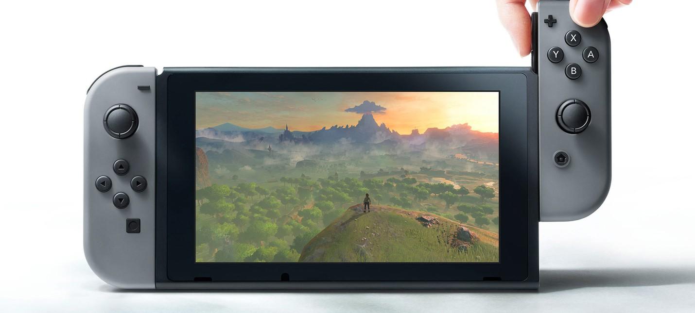 Ритейлер гарантирует цену Nintendo Switch в $250
