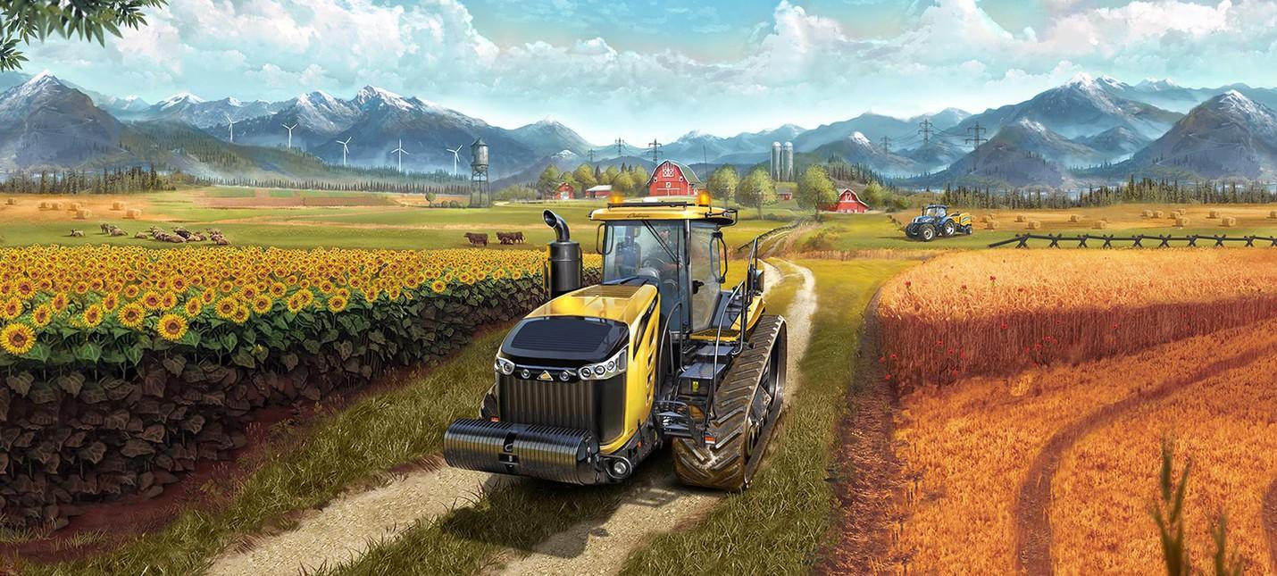 В новую часть симулятора фермера играет миллион человек