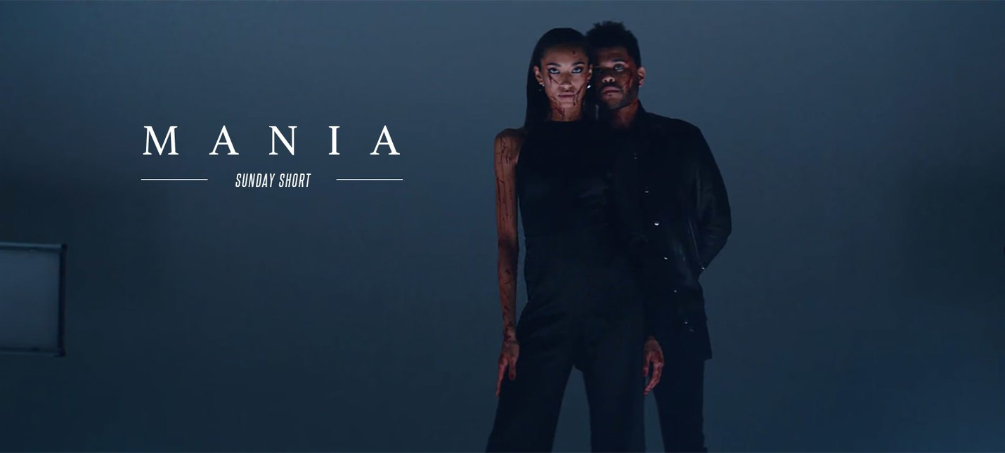 Sunday Short: M A N I A от The Weeknd