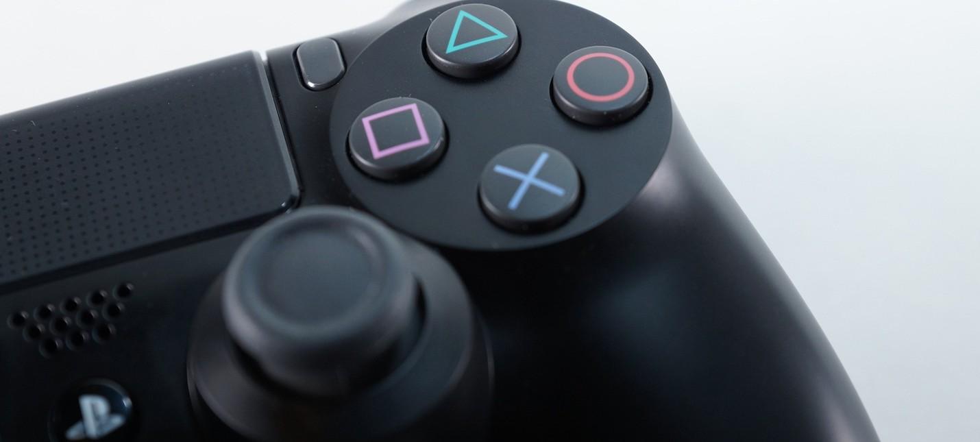 Новый рекламный ролик PlayStation 4 Pro