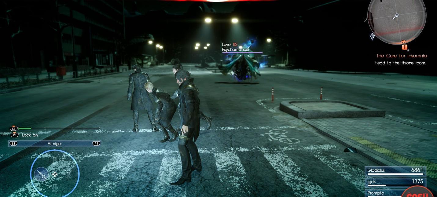Гайд Final Fantasy XV — месторасположение кинжалов и сражение с Психомантом
