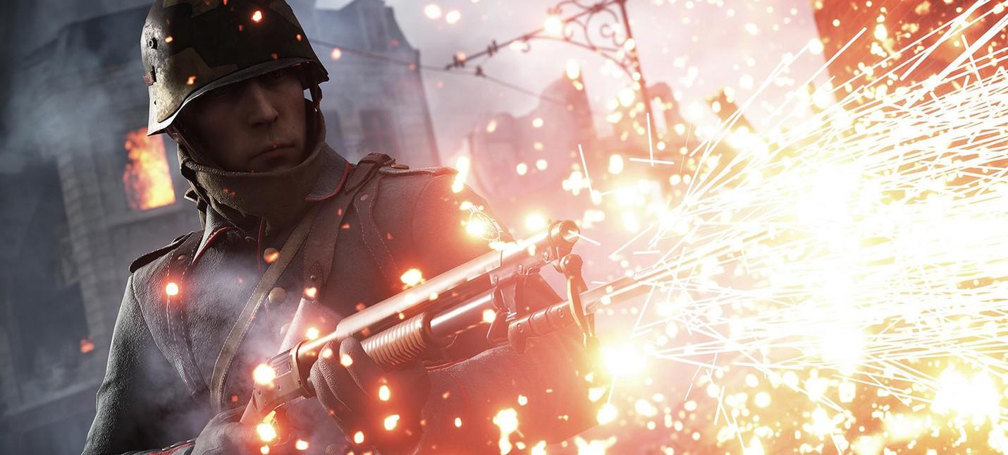 """В Battlefield 1 добавлен """"дробовиковый"""" режим"""