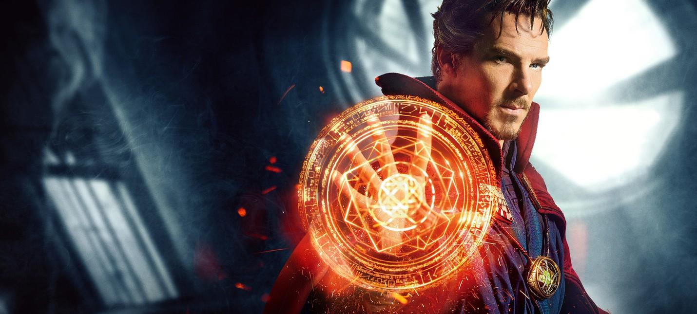 """""""Доктор Стрэндж"""" выйдет на Blu-ray и DVD в конце февраля"""