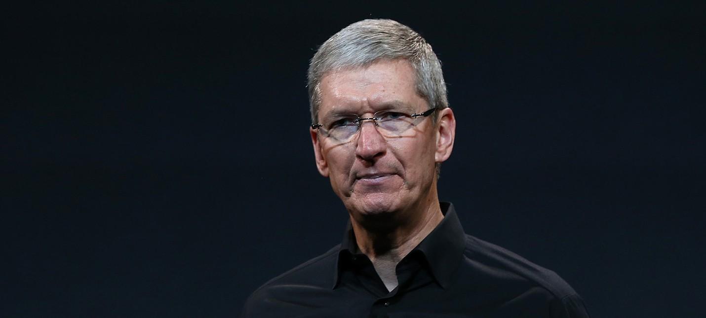 Вот сколько заработал глава Apple в прошлом году