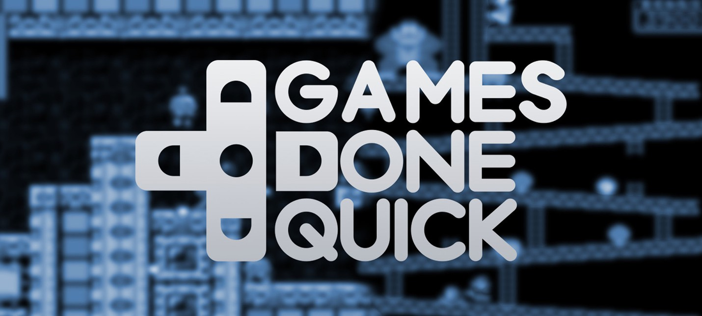Ивент Awesome Games Done Quick собрал $2.2 миллиона на борьбу с раком